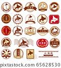 홋카이도 우표 집 65628530