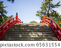 Taiko Bridge in Sumiyoshi Taisha Shrine, Sumiyoshi Ward, Osaka Prefecture 65631554