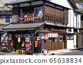 Urashi港口 65638834