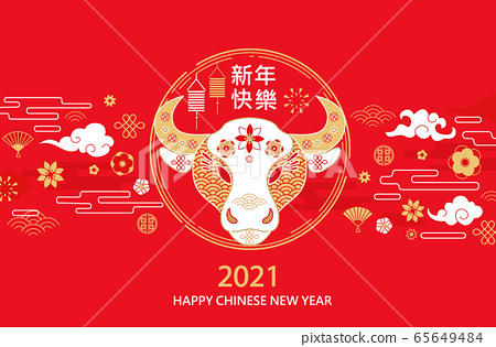 2021 Chinese New Year greeting card. 65649484