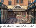 Italian Style Street in Tianjin 65650423