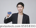 Single life concept, young cheerful Asian man's daily life 505 65658393