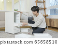Single life concept, young cheerful Asian man's daily life 414 65658510