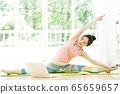 瑜伽在線教室 65659657