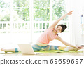 Yoga online classroom 65659657