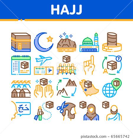 Hajj Islamic Religion Collection Icons Set Vector 65665742