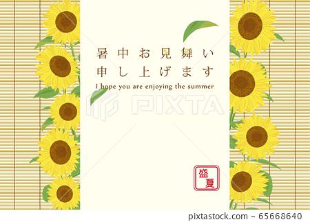 일본식 해바라기 여름 안부 편지 템플릿 65668640