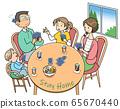 家庭扑克牌 65670440