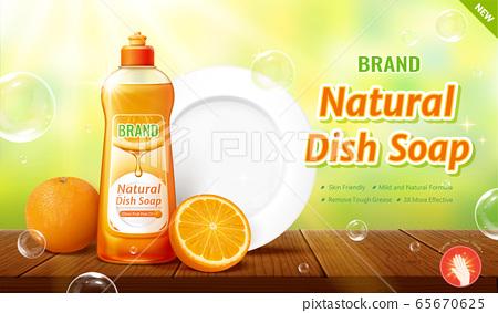 Natural dish soap ads 65670625