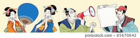Ukiyo-e characters set 65670642