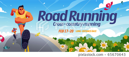 Road running event banner 65670643