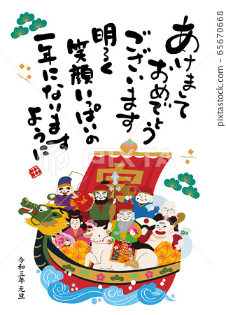 New Year card 2021 design illustration treasure ship oxen vertical composition 65670668