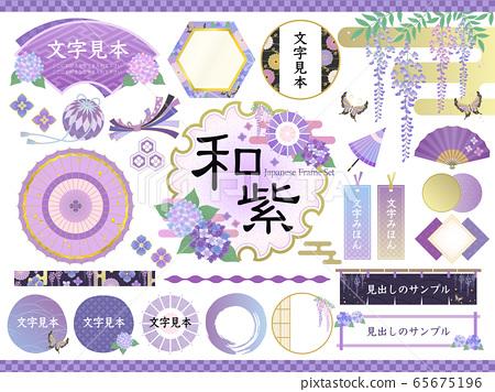 일본식 제목 프레임 세트 / 보라색, 장마 초여름 65675196