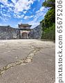 Shurijo Castle Park Gate 65675206