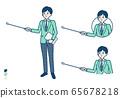 simple school boy Green Blazer_pointing-stick-B 65678218