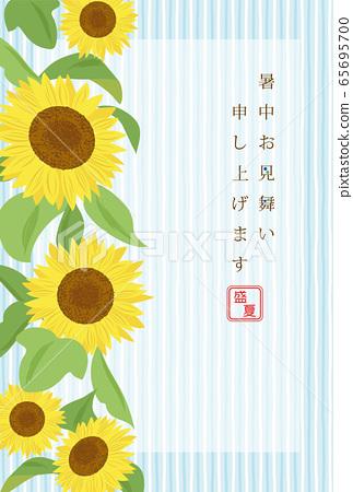 해바라기 여름 안부 편지 템플릿 65695700