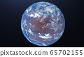 3D rendering of the process of terraforming Mars as a result of humanity colonization of the red planet 65702155