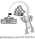 Benefits are issued by the government. Receive money. A delighted person. An illustration 65702453