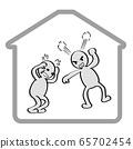 Domestic violence. Men use violence against women. DV problem. An illustration 65702454