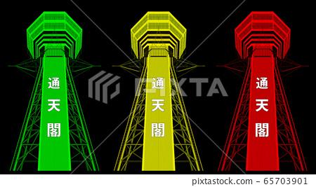 Illuminations of Tsutenkaku, Osaka 65703901