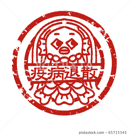 Amabier圖郵票郵票紅色 65715345