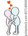 Couple to kiss. Men and women. Men and women hugging each other. 65718000