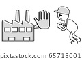 Work in a factory. Get fired for work. Unemployed person. 65718001