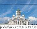 赫尔辛基大教堂 65719739