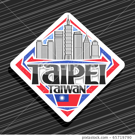 Vector logo for Taipei 65719790