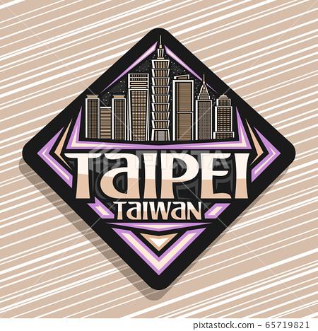 Vector logo for Taipei 65719821