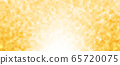 背景燈 65720075