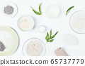 Ingredients for natural organic cosmetic skin care 65737779