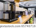 Interior of premium domestic appliance store 65740716