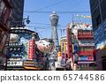 大阪新世界通天閣 65744586