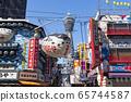 大阪新世界通天閣 65744587