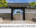 大阪城堡 65744589