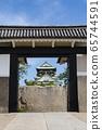 大阪城堡 65744591