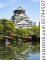 大阪城堡 65744597