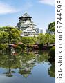 大阪城堡 65744598