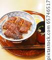 Eel bowl 65746517
