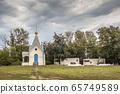 Russia , Starocherkassk , Collegiate Chapel tract 65749589