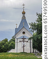Russia , Starocherkassk , Collegiate Chapel tract 65749590