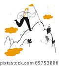 Businessman holding flag pole to climb to mountain 65753886