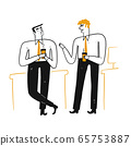 Illustration of office life who is coffee time 65753887