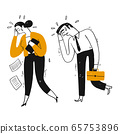 Businessman and workmate are walk crying 65753896