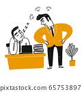 The angry boss look sleeping employee. 65753897