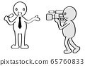 TV reporter. Broadcast from the accident site. Photographer. 65760833