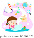 Kids learning online education vector. 65762671