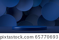 3D render of blue round stage, podium or pedestal in minimalistic blue studio decorated with floating circles. Perfect background for placing cosmetic product or object. Abstract minimalistic blue 65770693