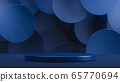 3d render of podium, stage or pedestal in blue studio with floating blue circles. Perfect background for placing cosmetic product or object. Abstract minimalistic blue backdrop or mockup 65770694